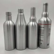 알루미늄 용기